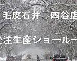 "<span class=""title"">★★5月1日から第8回受注生産予約会のおしらせ★★</span>"
