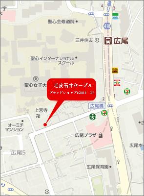 10月13日(日)毛皮石井セーブル専門店 広尾にオープン